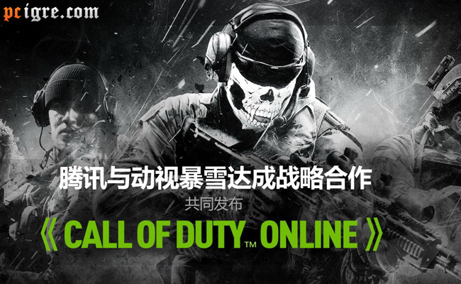 Call of Duty: Online (besplatne igre)